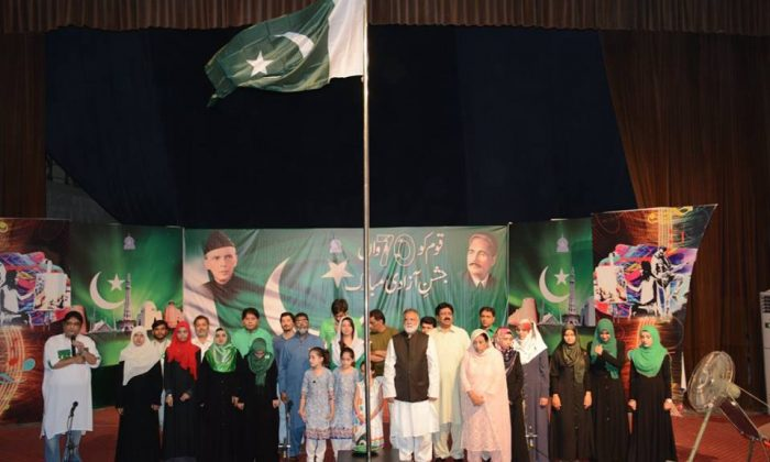 Flag Hoisting Ceremony was arranged at the auditorium of Rawalpindi Arts Council in connection with Independence Day Celebrations on 14th August 2017. Mr. Nadeem Ahmed Khan Chairman Khubaib Foundation., Naheed Manzoor, Waqar Ahmed, RD and drama artists were hoisting the Pakistan Flag..