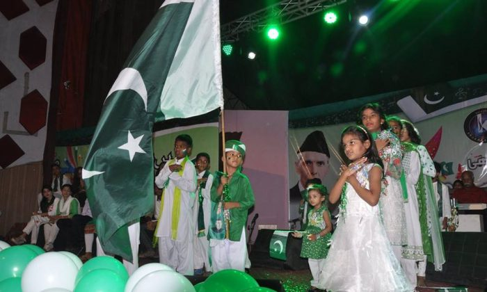 In connection with Independence Day Celebrations, a Milli songs Competition arranged by Rawalpindi Arts Council in collaboration with Christian Community on 12th August at the Council's auditorium.