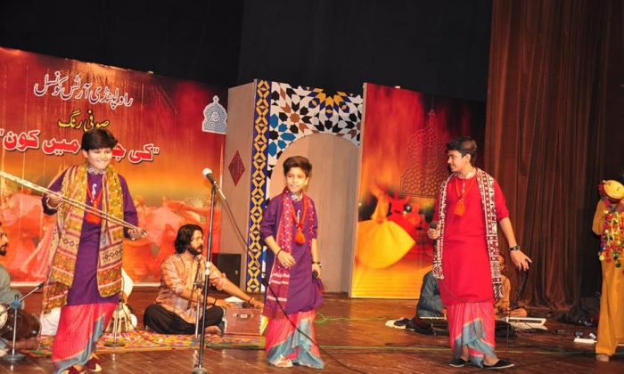 "Sufi Night "" Ki Jana Main Kon "" at Rawalpindi Arts Council."