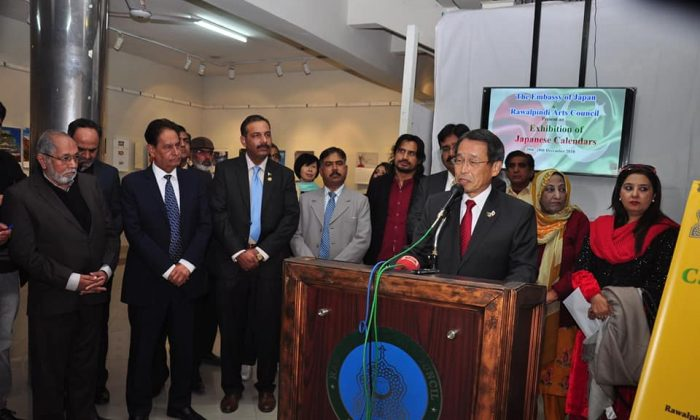 Japaneses calendar exhibition at Rawalpindi Arts Council. His excellency Ambassador of Japan was the chief guest.